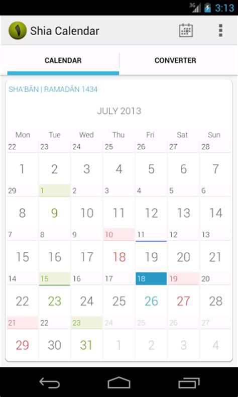 Shia Islamic Calendar Shia Calendar Apk For Android Aptoide