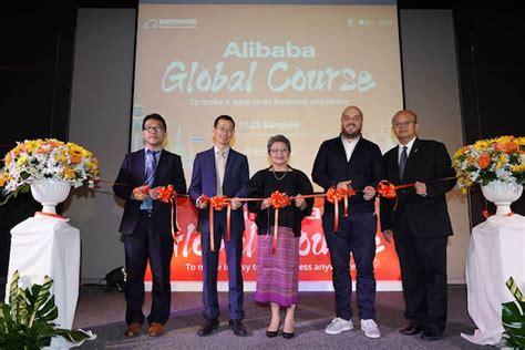 alibaba global course indonesia ว ทยาล ยธ รก จอาล บาบา เป ดต วหล กส ตรระด บโลก อาล บาบา โ