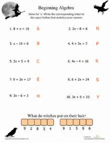 algebra for beginners worksheet education com