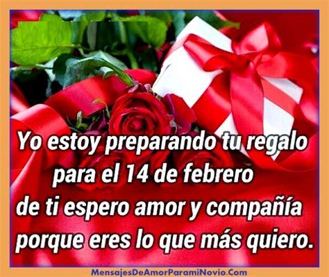 imagenes de amor y amistad 14 febrero poemas para 14 de febrero dia del amor y la amistad