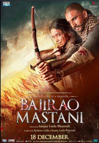 download film action indonesia terbaru 2015 download film bajirao mastani 2015 bluray 1080p subtitle
