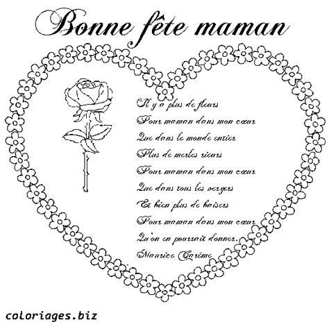 Calendrier Bonne Maman Poeme Fete Des Meres Page 2