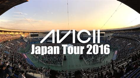 avicii japan 祝avicii true stories公開 avicii japan tour 2016行ってきた アヴィーチ