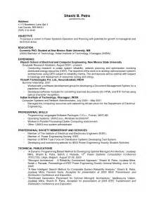 resume samples for inexperienced student