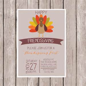 friendsgiving invitation thanksgiving feast invitation