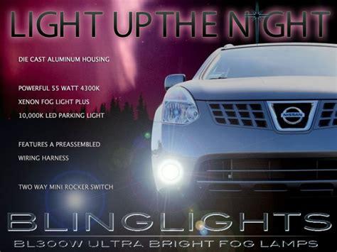 nissan rogue fog light kit 2008 2009 2010 nissan rogue xenon fog ls driving lights kit