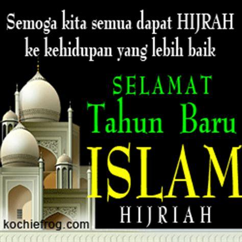 8 dp bbm ucapan selamat tahun baru islam 1439 hijriah kochie frog