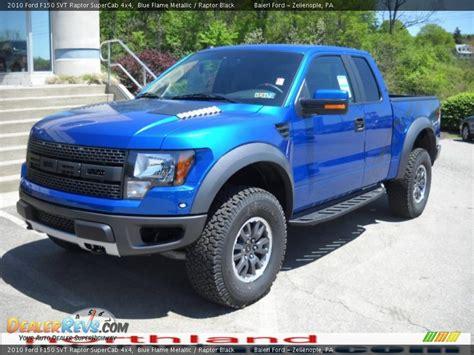 Ford Raptor Blue by Blue Ford Raptor Car Interior Design