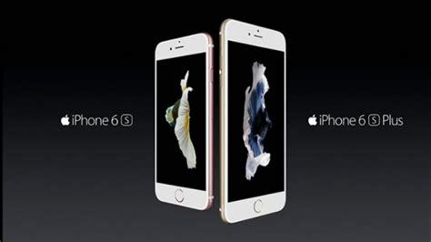 iphone 6s 6s plus は9月12日予約開始で25日発売 16gb 86 800円から 篠原修司 個人 yahoo ニュース