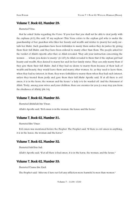 Shahih bukhari english volume # 7