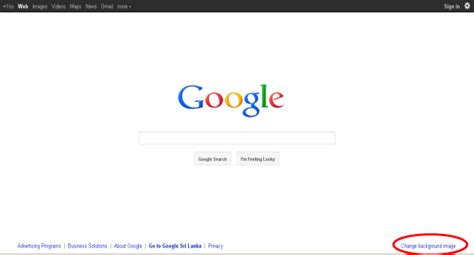google wallpaper change how to change the background of google search engine
