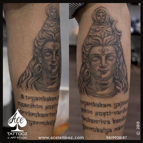 lord shiva tattoo for hand lord shiva tattoos ace tattooz art studio mumbai india
