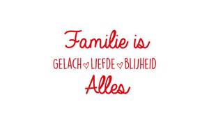 Wall sticker text familie is alles funky lama