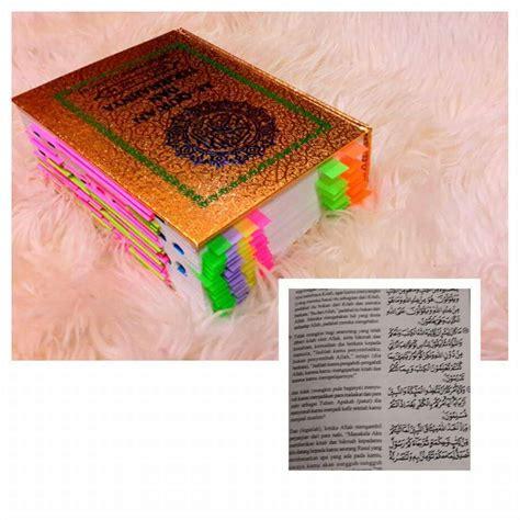 Al Qur An Edisi Army 2 mimi rahim