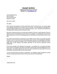 What Does A Successful Cover Letter Do by For Successful Letters Of Application Writing