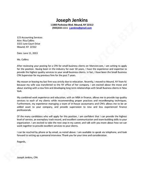 sample cover letter for job application resume samples