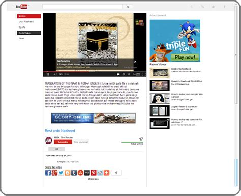 blogger youtube template youtube blogger template a perfect template for video