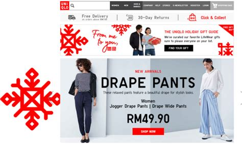 Uniqlo Launches Its E Commerce Site by Uniqlo Performance Marketing Duties To Columbus