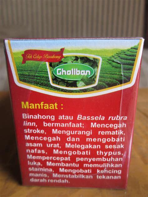Promo Teh Celup Pegagan Gholiban teh celup daun binahong harga murah hanya di alzafa