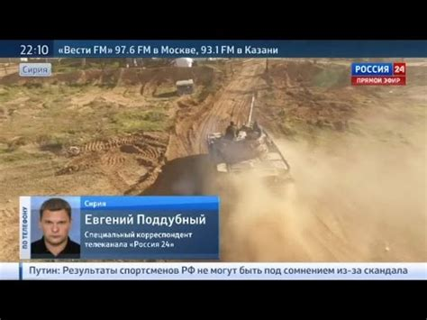 Сирийская армия выбила боевиков ИГИЛ с высоты у Пальмиры