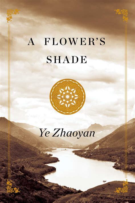 novel impor ye zhaoyan nanjing 1937 a flower s shade ebook by ye zhaoyan official publisher