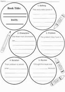 Book Report 3rd Grade Ideas by Book Report Template Fictional Book Report Template