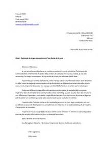 Lettre De Motivation Stage En Marketing Lettre De Motivation Marketing Employment Application