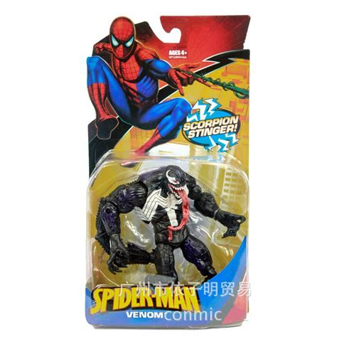 figure wholesale buy wholesale marvel universe figures from china