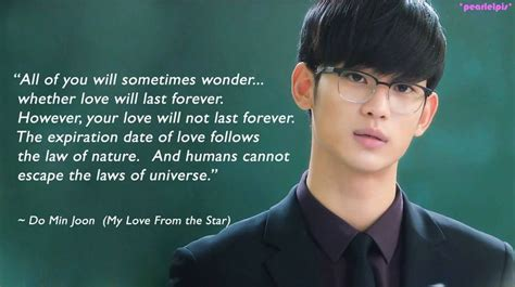 drama film quotes 1068 best kim soo hyun images on pinterest