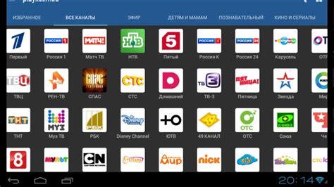 best iptv server best free iptv server all channels m3u daily update all