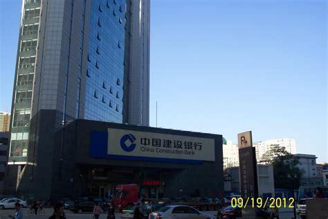 china bank china construction bank