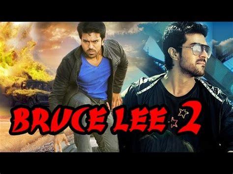 chingaara 2015 darshan deepika dubbed hindi movies aaj ke lootere hd full length dubbed action 2015 hindi