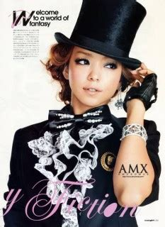namie amuro come my way jpop queen namie amuro grants your wish ala snsd frozen