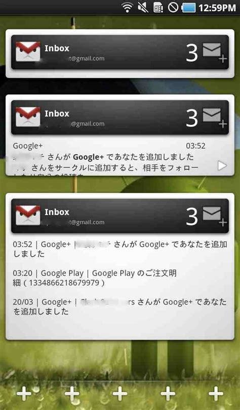 gmail widgets for android アプリ gmail widgets free android2 2や2 3のスマホでもgmailのウィジェットが使える android アプリオ
