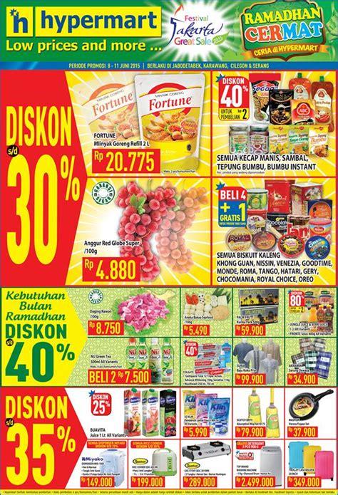 Dispenser Di Hypermart katalog harga promosi awal pekan di hypermart 8 11 juni 2015 hargapromo biz