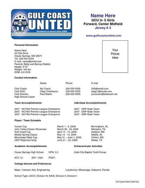 Soccer Resume Template by Sle Soccer Resume Places To Visit