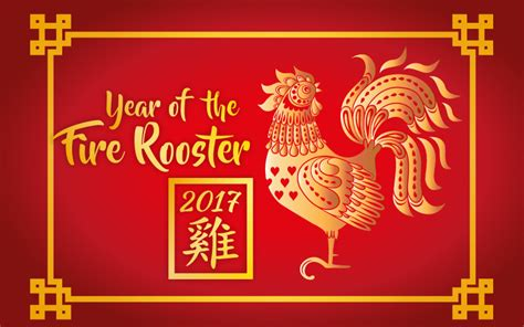 new year for rooster 2016 new year 2017 year of the rooster tuscor lloyds