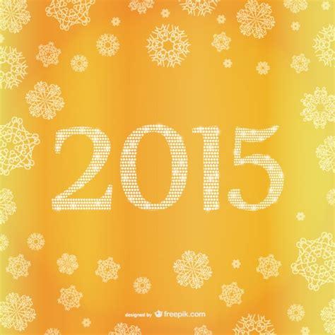 new year 2015 vector free new year 2015 vector free