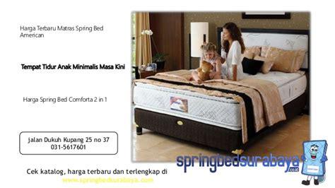 Tempat Tidur No 1 tempat tidur no 3