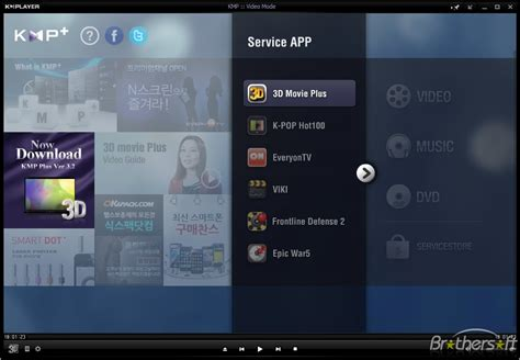 kmplayer full version free download for windows 7 2015 kmplayer 64 bit free download kmplayer 64 bit 3 6 0 87