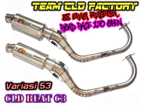 Knalpot Lo Vinna For Mio toko variasi 53 aksesoris motor variasi motor dan racing parts motor september 2013