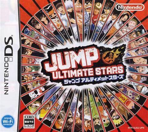 Emuparadise Jump Ultimate Stars | jump ultimate stars j wrg rom