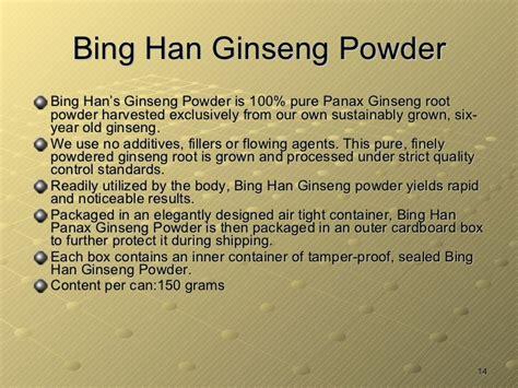Han Ginseng Powder food therapy part 2 cancer and ginseng
