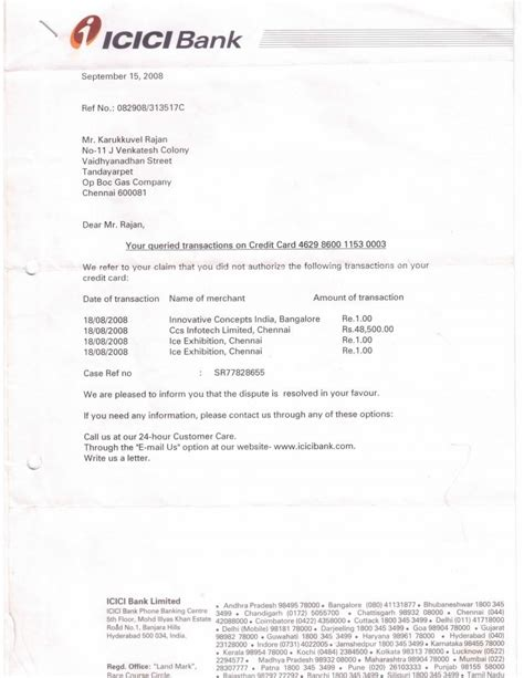 Complaint Letter To Credit Card Icici Credit Card Dispute Which I Did Not Made Icici Bank Limited Icomplaints In