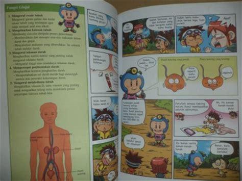 Komik Seven Terbitan Amcomics buku komik berasaskan sains why tub end 2 10 2016 10 15 am