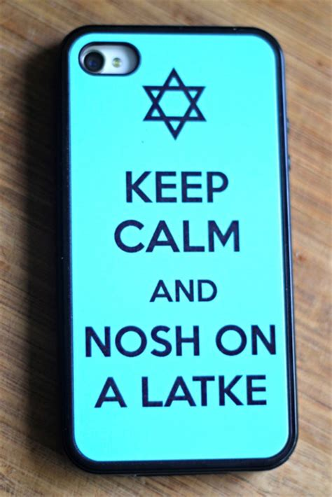 Iphone Case Giveaway - thanksgivukkah iphone case giveaway what jew wanna eat