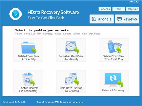 recycle bin data recovery software free download full version with crack download hdata recovery 4 7 recover deleted files 4 7 1 2