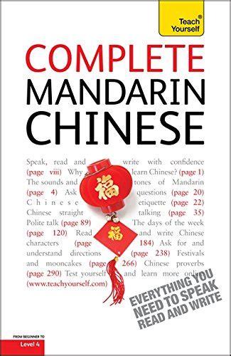 dorling kindersley libro the planets libro chinese english bilingual visual dictionary di dorling kindersley