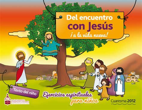 imagenes espirituales de bebes sedec secci 243 n diocesana de evangelizaci 243 n y catequesis
