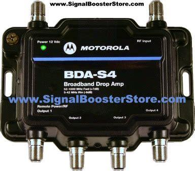 signal booster store products motorola bda s4